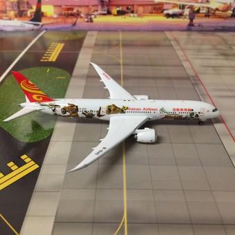 "Hainan Airlines Boeing B787-9 ""功夫熊貓"" Reg# B-1540 Phoenix Models 04110 1:400"