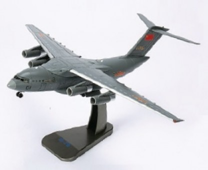 Y-20 Kungpeng Chinese Air Force die-cast AirForce1 model AF1-0158 scale 1:130