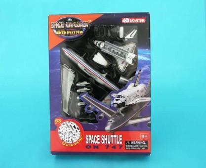 Space SHUTTLE/747 4D Puzzle