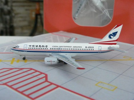 China Southwest B737-200 B-2533