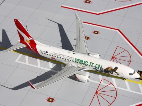 Qantas Airlines B737-800 VH-VXG G2QFA439 1:200