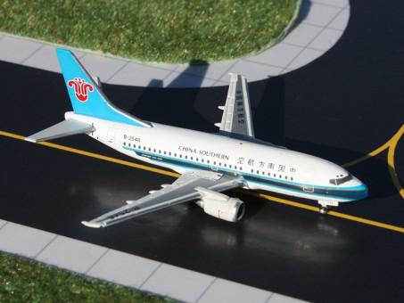 CHINA SOUTHERN B737-500 B-2548
