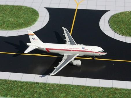 Iberia Retro A319 Registration EC-KKS Gemini Jets GJIBE881 Scale 1:400