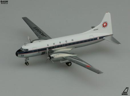 All Nippon Airways (ANA) Convair 440-62 JA5085 1:200