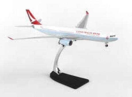 Airbus A330-300 Reg# B-HWH 100040 Eagle Models 1:200