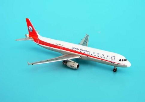 Sichuan Airlines Airbus A321 四川航空  Reg# B-6285 Phoenix 1:400 eztoys.com