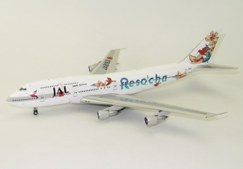 Japan Airlines (JAL) Reso`cha Boeing 747-400 Reg# JA8183 VL206002 Jet-X 1:200