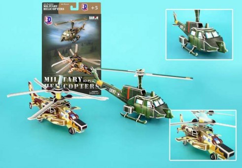 Helicopter Gunships (2) 66 Pieces