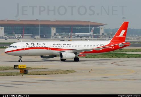 Shanghai Airlines A321  A321  B-6642 AeroClassics 1:400