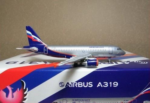 Sale! Aeroflot Airbus A319, VP-BWA, S. PROKOFIEV 10711 1:400