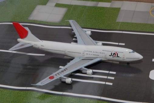 "JAL B747-300 ""Farewell "" (Last International Flight )"