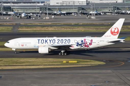 JAL Japan Airlines Boeing 777-200 Tokyo 2020 JA773J Phoenix 04275 scale 1:400