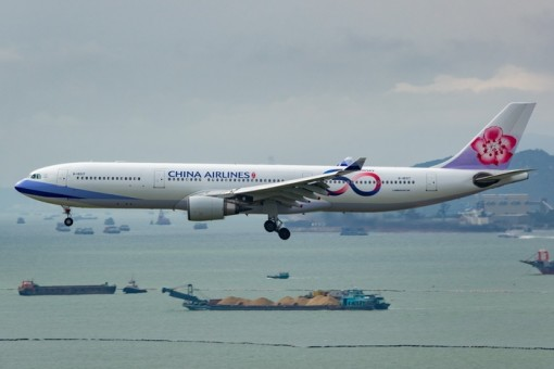 China Airlines 60th. anniversaries Airbus A330-300 B-18317 Phoenix 04293 die-cast scale 1:400