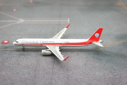 Hainan A330-300 B-5935 Scale 1:400 Phoenix