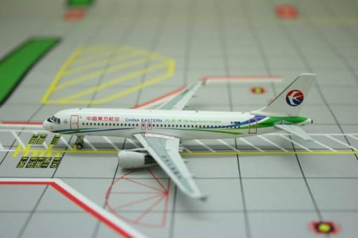 "China Eastern A320 Reg# B-6029 ""Magnificent Qinghai""  1:400"