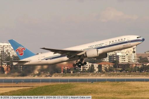 China Southern Boeing B777-200ER  B-2056 w/Antenna JC4CSN039 Scale1:400