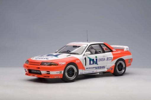 SALE! Nissan Skyline GT-R R32 Group A '1993 Skyline #1, Hasemi. 5,000 pcs.