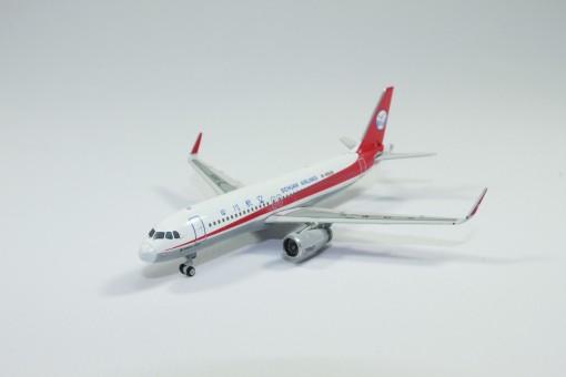 Sichuan Airlines  A320-200 Sharklets  Reg# B-9935 1:400