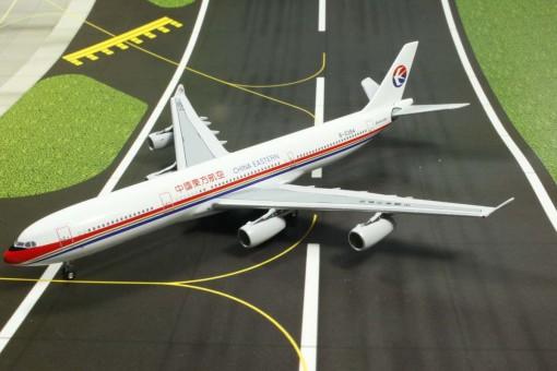 China Eastern A340-300 B-2384  Scale 1:400