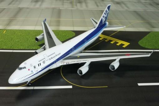 ANA All Nippon Airways 747-481 Reg# JA-8095, A13057 1:400
