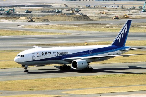 All Nippon ANA Boeing B777-200 JA8198 Phoenix 04262 scale 1:400