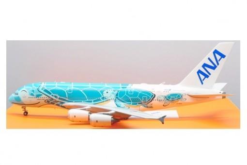 "ANA All Nippon Airbus A380 ""Flying Honu Kai"" green sea turtle livery JA382A eyes shut  全日空 EW2388006 scale 1:200"