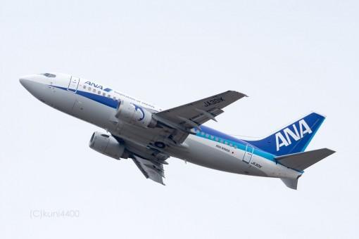ANA Wings All Nippon Boeing 737-500 JA301K JCWings EW2735001 scale 1:200