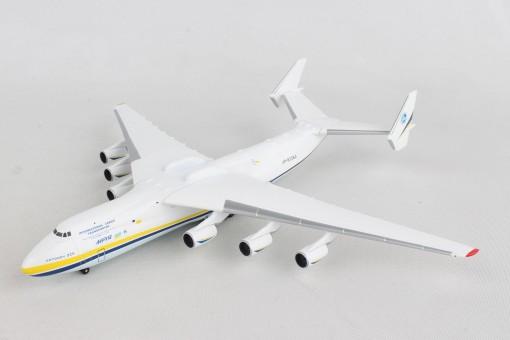 Profile Antonov Airlines AN-225 UR-82060 Herpa Wings HE562287 scale 1:400