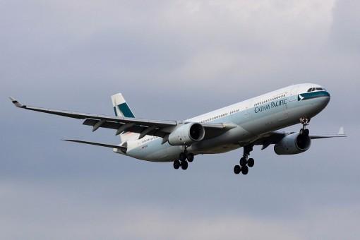 Misc New Livery Airbus A330-300 Registration B-LAJ Stand Phoenix 100037 1:200