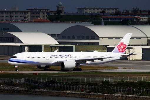 China Airlines Airbus A350-900 B-18916 中華航空 Phoenix 04271 scale 1:400