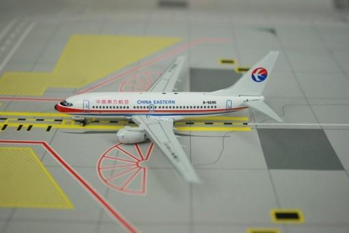Sale! China Eastern Airlines B737-700 B-5095 Phoenix 1:400