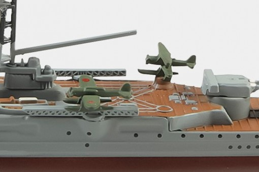 IJN heavy cruiser Mikuma – 1942 EMGC32 EagleMoss Scale 1:1100