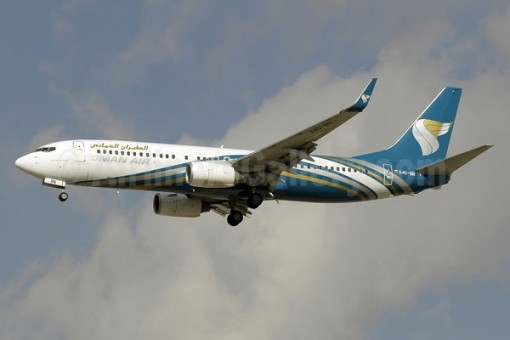 Oman Airlines Boeing B737 MAX-8 A40-MA w/Antenna JC4OMA087 JCW Scale 1:400