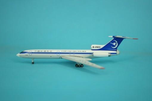China Xinjiang Airlines Tupolev TU-154 B-2603