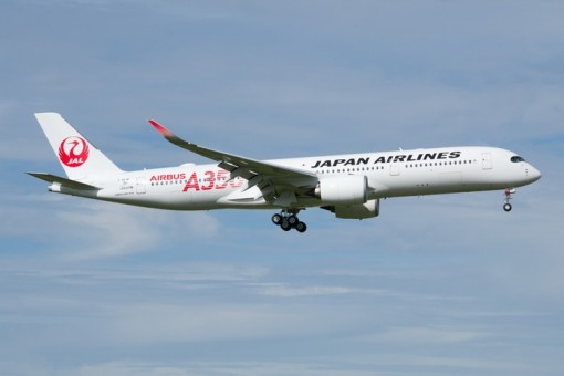 Red JAL Japan Airlines Airbus A350-900 JA01XJ Phoenix 04277 scale 1400