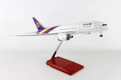 Thai Airways Boeing 787-9 Dreamliner registration HS-TOB Skymarks SKR8901 scale 1:100