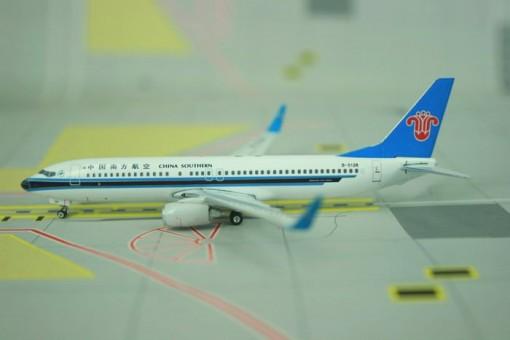 China Southern B737-800(W)  B-5128  Phoenix 1:400