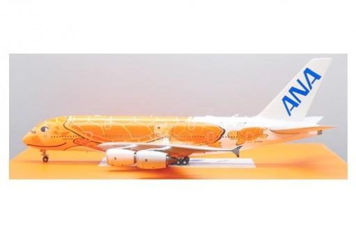 "ANA  All Nippon Airways Airbus A380 ""Flying Honu Ka La"" orange sea turtle JA383A EW2388007 scale 1:200"