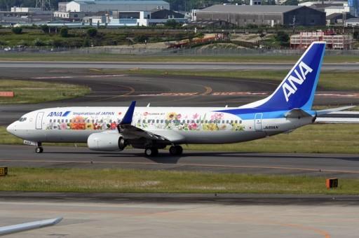 ANA Flower Jet Boeing 737-800 Winglets JA85AN Phoenix 04121 Scale 1:400