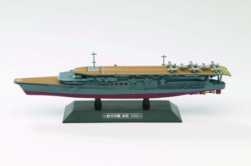 IJN aircraft carrier Kaga – 1932 Third Japanese Carrier EMGC10 Eaglemoss 1:1100