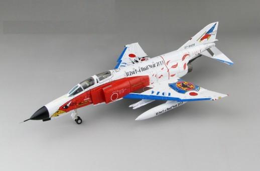 F-4EJ Kai JASDF Final Year 2019 Scheme Hobby Master HA19011 scale 1:72