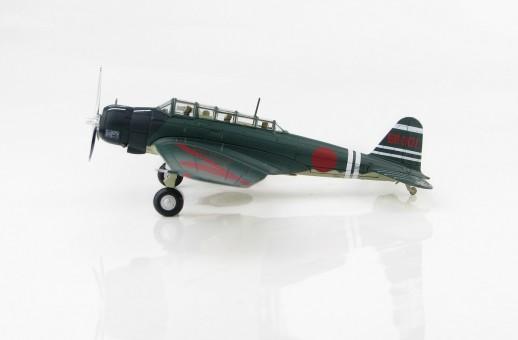 "Nakajima B5N1 ""Kate"" Shimazaki/Zuikaku Pearl Harbor Dec 7 1941 Hobby Master HA2011 scale 1:72"