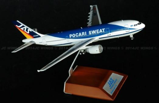 """JAS A300-600R """"Pocari Sweat"""" Japan Air System JA8562 JC2JAS542 JC wings 1:200"""