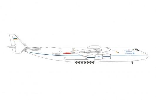 Antonov Airlines AN-225 Mriya Aviasvi UR-B2060 by Herpa 562768 scale 1:400