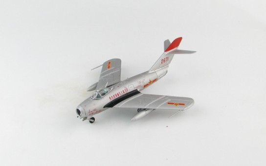 J-5 Jet China Air Force PLAAF 1960's Hobby Master HA5907 scale 1:72