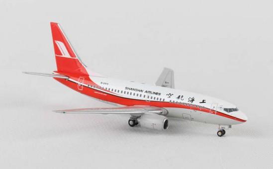 Shanghair Airlines 737-700(w) w/ Antenna Reg# B-5808 JC4CSH607 1:400