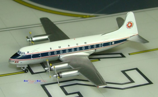 Sale! All Nippon Air ways (ANA) Vickers 700 Viscount G-APKK