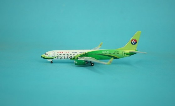 "China Eastern Airlines Boeing 737-800 B-5475  ""Enshi"""