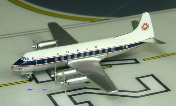 Sale! All Nippon Air ways (ANA) Vickers 700 Viscount G-APKJ