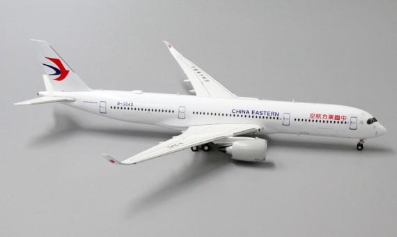 China Eastern A350-900 B-304N 中国东方航空公司 JC4CES079 scale 1:400